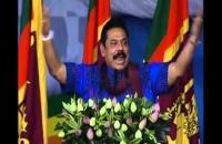 Anuradahapura meeting HE Speech 01
