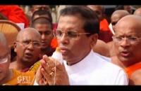 Podujana Minisa_ Doccumentry of HE The President Maithripala Sirisena
