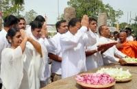Tissamaharama Sadagiri Stupa Puja  - President's Speech