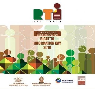Internatinal Conference on RTI Sri Lanka & Reforms