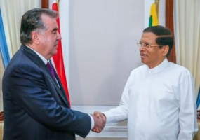 Joint statement on strengthening bilateral relations between the Tajikistan and Sri Lanka