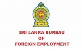 SLBFE registration window at BIA temporarily closed