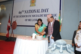 69th National Day of Sri Lanka Celebrated in Nepal