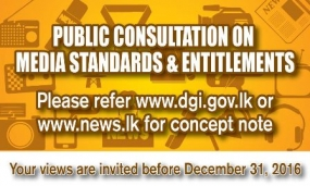 Deadline for public views on 'Media Standards and Entitlements' close today