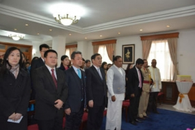 The Sri Lanka Embassy in Beijing celebrates Independence day