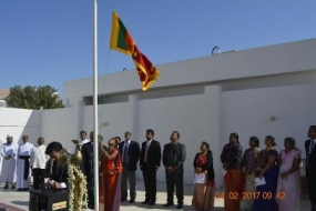 Celebration of the 69th Independence Day at the Embassy of Sri Lanka in Doha
