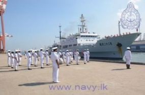 'Quan Sanqiang' arrives at the Port of Colombo