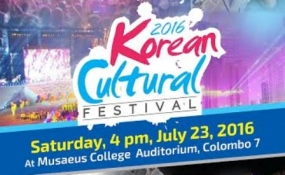 The 2016 Korean Cultural Festival to be held on July 23