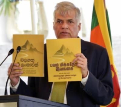 'Balagathu Sri Lankawak' launched