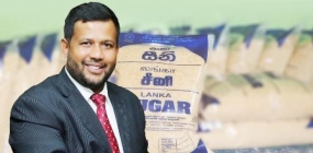 Lanka Sugar records Rs 1Bn profit for the first time