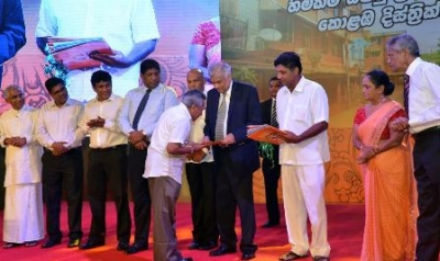 Title deeds awarded in Colombo District