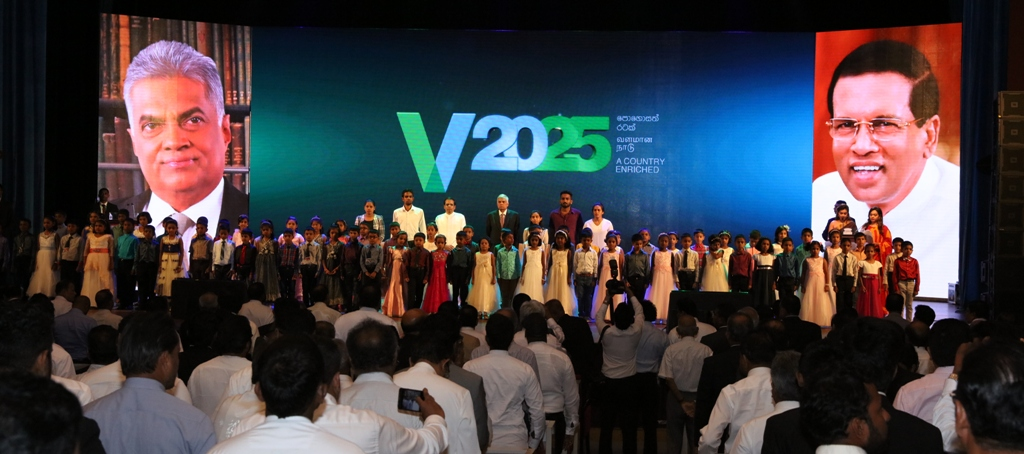 The launching ceremony of the Vision 2025 'A Rich Country'