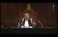 The speech made by Hon  Prime Minister in Parliament on 5th July 2017