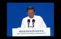 The President's Speech at Boao Forum for Asia Annual Conference 2015