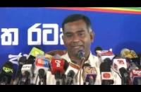 Speech of Parliament Member Thissa Aththanayake