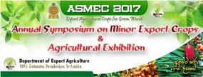 ASMEC 2017 and Agricultural Exhibition in Gannoruwa