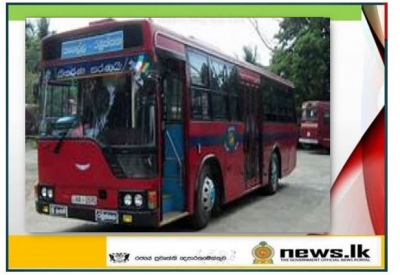 Special public transportation plan for the New Year starting today