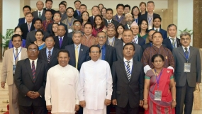 Third Ministerial Meeting of BIMSTEC under President's patronage