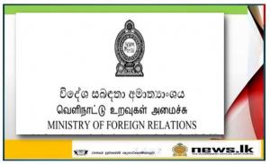 Sri Lankan fishermen arrested in Myanmar will return to Sri Lanka