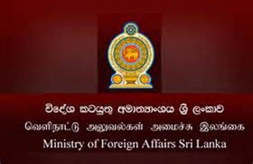 Press release issued by Foreign Ministry on missing persons