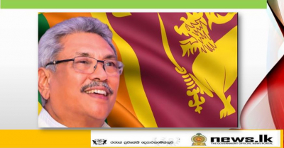 Sri Lanka will win the battle against COVID - 19 with the support of the working class - President