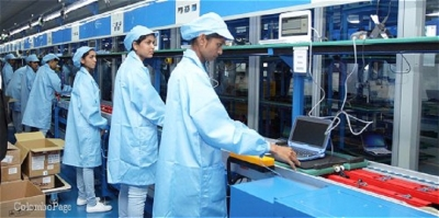 Manufacturing activities increase in Dec