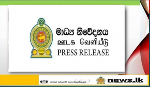 Quarantine currently in effect within Gampaha district will continue until further notice