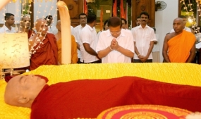 President pays last respects