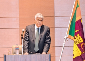 Memorial Speech by Prime Minister Ranil Wickremesinghe at the National Diet (Parliament) of Japan