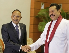 President Rajapaksa Meets with Maldivian Vice President and Foreign Minister