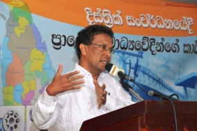 World Powers are influencing to use media as a tool to conquer or subjugate nations - Prof. Ariyaratne Atugala