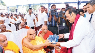 Ven. Panditha Ratmalane Sri Dharmarama Nayake Thera remembered