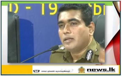 Police on full alert even when curfew is lifted - DIG Ajith Rohana