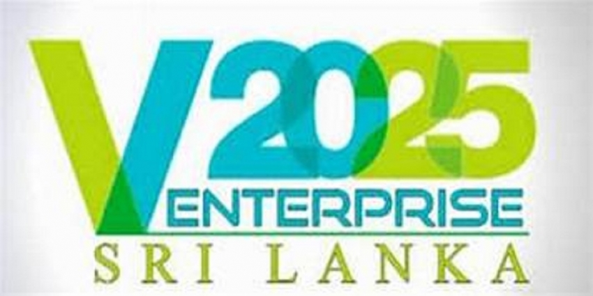 Enterprise Sri Lanka Exhibition in Jaffna from Sept 7-10