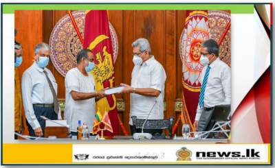 MCC review final report presented to President