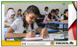 GCE Ordinary Level Examination starts today - 622,352 candidates