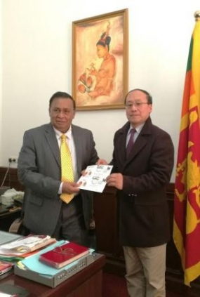 Commemorative Cover for 60-year Diplomatic Relations between Sri Lanka and China
