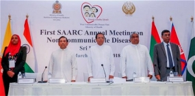 SAARC Conference on Non-Communicable Diseases in Sri Lanka focus on achieving SDGs