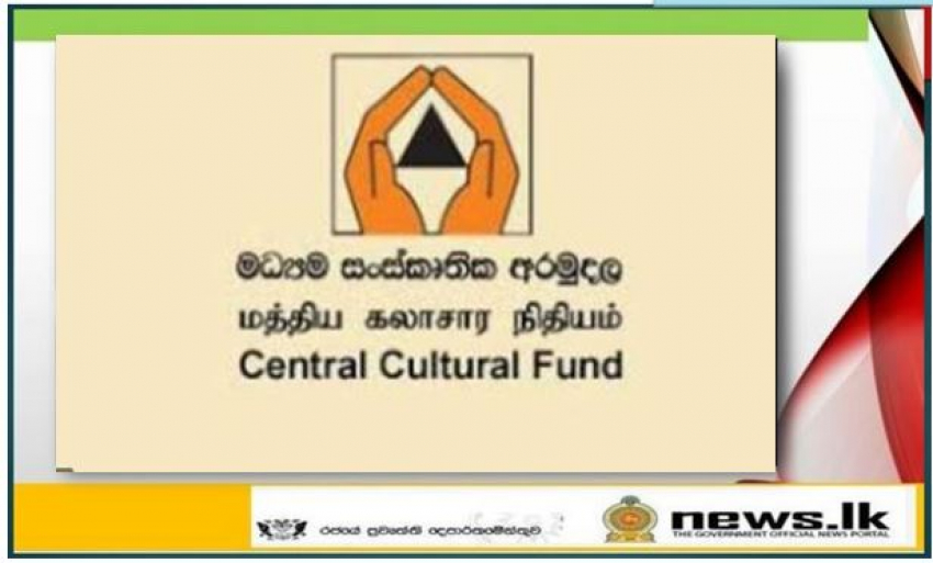 Central Cultural Fund ready with more attractions for tourists arriving after country re Several  Projects - opens