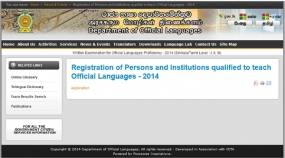 Registration of Persons and Institutions qualified to teach Official Languages - 2014
