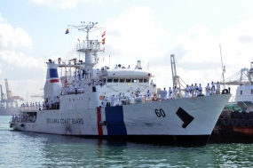 OPV provided by India arrives at Colombo harbor