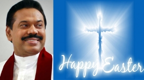 Easter celebration, recognition of human ability to overcome the trials of life – President