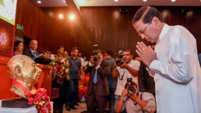 Prof. Malalasekera took Sri Lankan pride to world forum –President