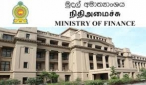 Performance Budget: Finance Ministry needs proposals with output targets