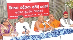 INTER-RELIGIOUS DIALOGUE AND WELL-BEING OF NATIONS