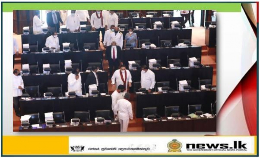 H.E the President Visits Parliament