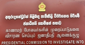 Missing Persons Commission's Fifth Sittings in Mullaitivu