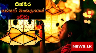 HAPPY VESAK DAY...........