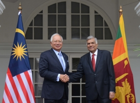 Discussions between SL, Malaysian Prime Ministers