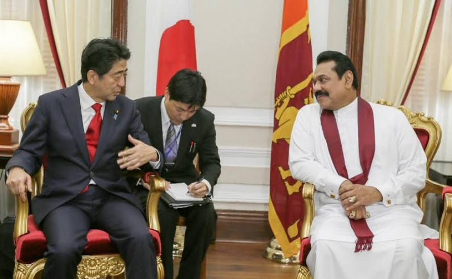 Joint Statement between Sri Lanka and Japan - A New Partnership between Maritime Countries